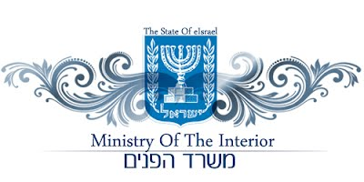 2016 11 14 Ministry of the interior